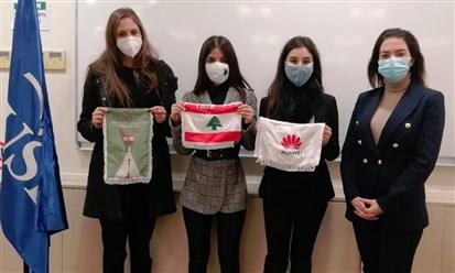 """لبنان يفوز بجائزة هواوي في مسابقة """"الابتكار في الشرق الأوسط"""""""