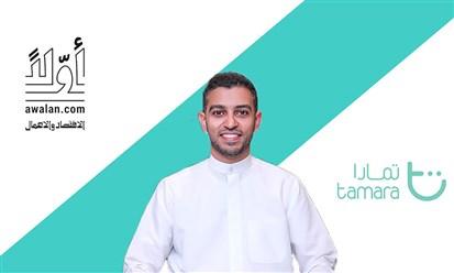 بن زرعة من تمارا: نتطلع إلى التوسع نحو بلدان الخليج