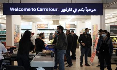 برغم الجائحة والأزمة الاقتصادية كارفور تفتتح فرعاً جديداً في لبنان