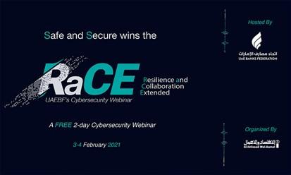 """""""مصارف الإمارات"""" و""""الاقتصاد والأعمال"""" ينظّمان مؤتمر """"RaCE"""" حول الأمن السيبراني"""