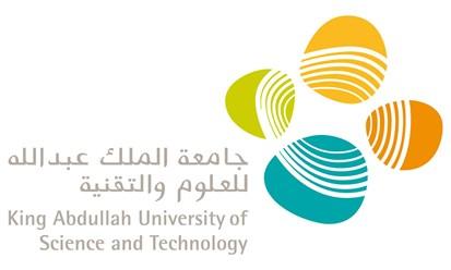 """جامعة """"كاوست"""" السعودية تنضم إلى عضوية """"الجمعية السعودية لرأس المال الجريء"""""""