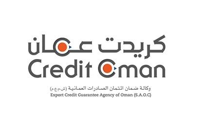 """زيادة قيمة مبيعات قطاع المواد الغذائية والاستهلاكية المؤمن عليها  لدى """"كريدت عمان"""""""