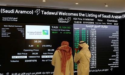 الأسهم السعودية تواصل صعودها مع ارتفاع جاذبية الشركات للمستثمرين الأجانب