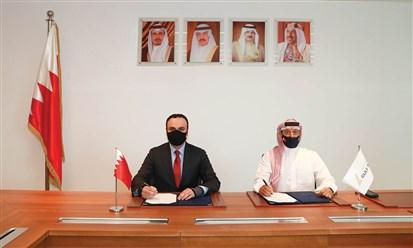 طيران الخليج وهيئة البحرين للسياحة والمعارض تعزيز التعاون في الترويج للسياحة الوافدة