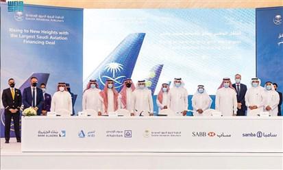 الخطوط السعودية: اتفاقية تمويل مع 6 مصارف بـ 3.3 مليارات دولار
