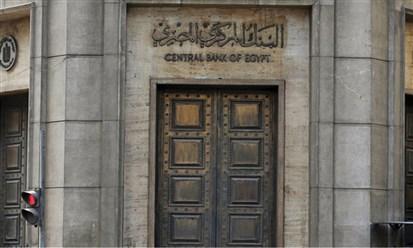 """مبادرات """"مركزية"""" عربية إضافية في مواجهة كورونا"""