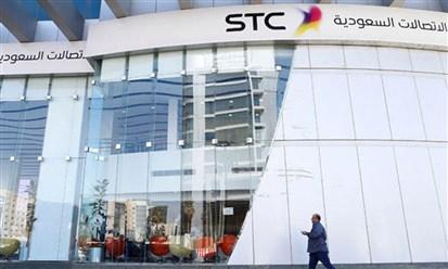 الاتصالات السعودية (STC): لا اتفاق للاستحواذ على فودافون مصر