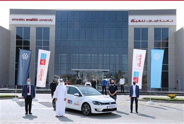 """تعاون بين Volkswagen و""""جامعة الإمارات للطيران"""""""