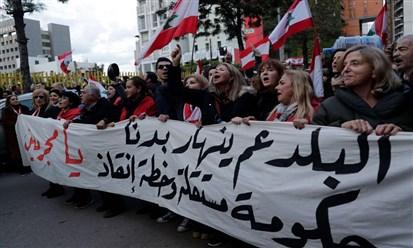 الدولة تنذر اللبنانيين: الآتي أعظم!