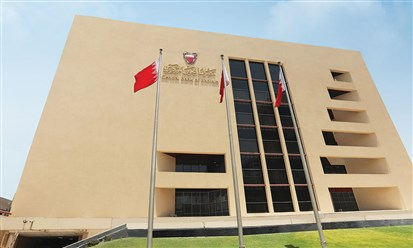 البحرين: تأجيل القروض بما لا يؤثر على السيولة والملاءة