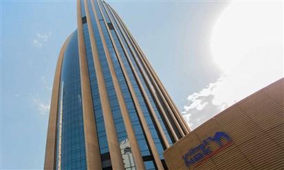 بنك الكويت الوطني:  812.3 مليون دولار أرباح 2020 بتراجع 38 في المئة