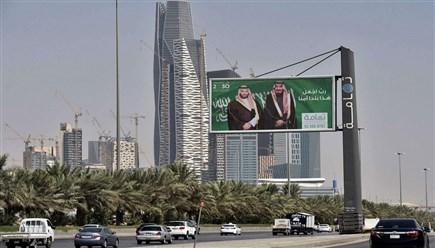 قطار التخصيص السعودي ينطلق  بعد تمهيد الطريق بالإصلاحات المطلوبة