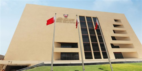 تفويض من مصرف البحرين المركزي لاختبار حلول التداول الرقمي للأصول الثابتة