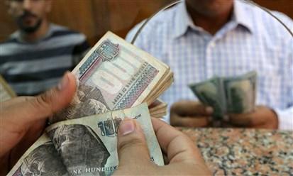 المصارف المصرية: أداء متوازن يرافق الجهود الحكومية لتحفيز الاقتصاد