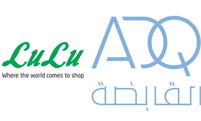 القابضة ADQ : مليار دولار لدعم توسع مجموعة اللولو في مصر