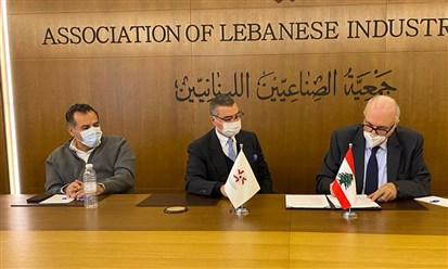 """""""جمعية الصناعيين اللبنانيين"""" توقّع مذكرة تفاهم مع """"Cedar Oxygen"""""""