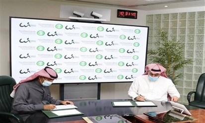 """السعودية: """"صندوق التنمية الزراعية"""" يوقّع مذكرة تفاهم مع """"الوطنية الزراعية"""""""