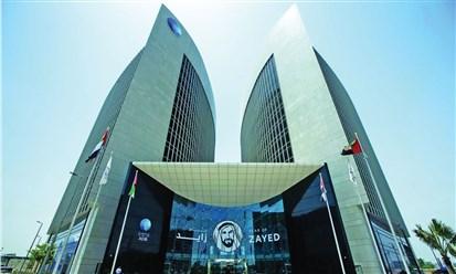مصرف أبوظبي الإسلامي: تفعيل قرار رفع ملكية الأجانب إلى 40 في المئة
