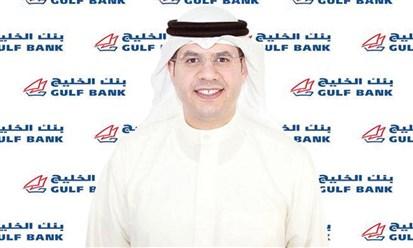 بنك الخليج: محمد القطان مديراً عاماً للمجموعة المصرفية للأفراد