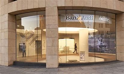 """""""بنك عودة"""" يتّجه إلى بيع """"عودة مصر"""""""