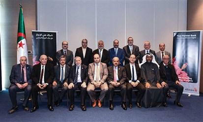 بنك البركة الجزائر: أرباح 2019 تنمو 23 في المئة