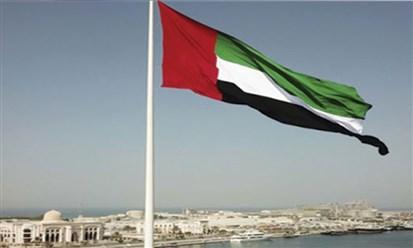 """""""موديز"""" تؤكد تصنيف الإمارات عند """"Aa2"""" مع نظرة مستقبلية مستقرة"""