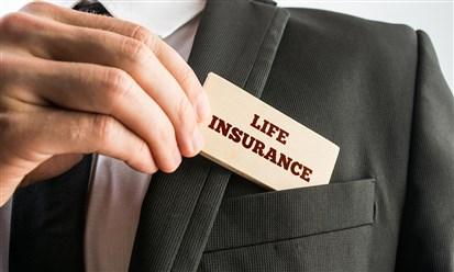 التأمين على الحياة من نظرة مستقبلية سلبية إلى مستقرة