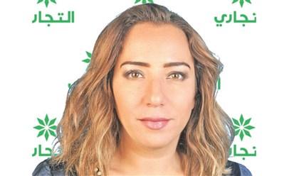 التجاري الكويتي: ابتسام الحداد مديراً عاماً للتخطيط الاستراتيجي والمتابعة