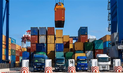 مذكرة تفاهم لضمان الصادرات ودعم الاستثمارات
