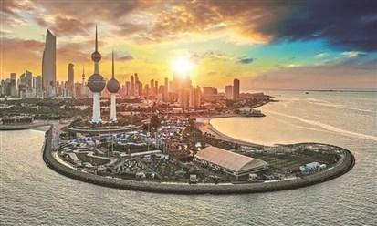 """الكويت: """"الأجيال القادمة"""" يمد """"الاحتياط العام"""" بـ 2.1 مليار دينار"""
