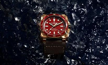 البرونز الأحمر.. سمة ساعة الغطس الجديدة من BELL & ROSS