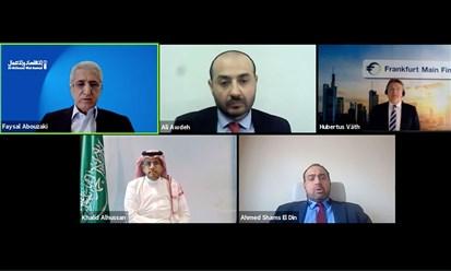 """مؤتمر """"اتحاد البورصات العربية"""": الأسواق تعوّل على التعافي في 2021"""
