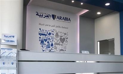 التأمين العربية التعاونية: 4.2 % نمو إجمالي الأقساط المكتتبة في 2020