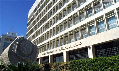 "لبنان وصندوق النقد في انتظار ""غودو""!"
