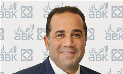 الأهلي الكويتي- مصر: 22 في المئة نمو أرباح الربع الأول