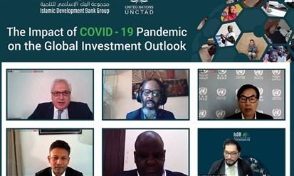 """""""الإسلامي للتنمية"""" و""""الأونكتاد"""" يبحثان تداعيات كورونا على آفاق الاستثمار"""