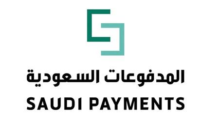"""""""المدفوعات السعودية"""": انضمام STC Pay و""""جيديا"""" إلى """"مدى"""""""