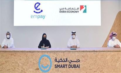 """اقتصادية دبي وشركة الإمارات للخدمات تطلق """"إيمباي"""" لتمويل الرخص"""