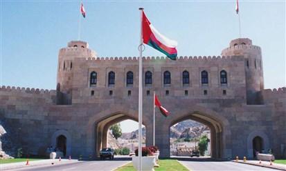 سلطنة عمان تجمع 2.37 ريال من أدوات التمويل لسدّ عجز ميزانيتها