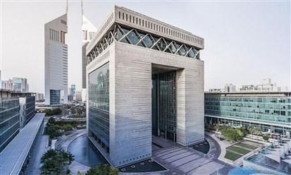 """""""مركز دبي المالي"""" يحظر الدخول لغير الموظفين"""