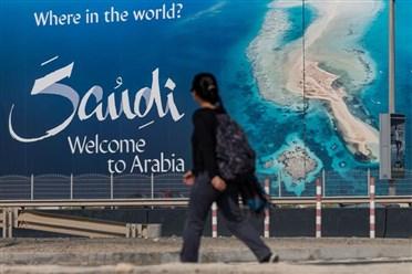الخطة السعودية لسياحة البحر الأحمر:  قرض أخضر بقيمة 3.7 مليارات دولار