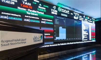 الأجانب يواصلون شراء الأسهم السعودية
