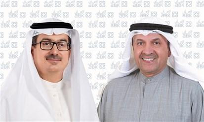 مجموعة البنك الأهلي الكويتي: ترقيات وتعيينات في الإدارة العليا