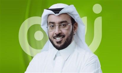 زين السعودية 2020: زيادة الانفاق الاستثماري رغم تراجع الأرباح