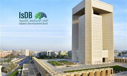 """""""البنك الإسلامي للتنمية"""" يصدر صكوكاً بقيمة 1.7 مليار دولار أميركي"""