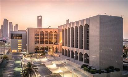 مصرف الامارات المركزي: إجراءات جديدة في مواجهة غسل الأموال وتمويل الارهاب