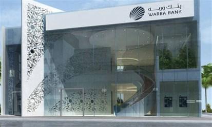 هل يكون بنك وربة محور استحواذ مصرفي جديد في الكويت؟