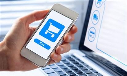 السعودية: التجارة الالكترونية تنمو بنسبة 74 في المئة