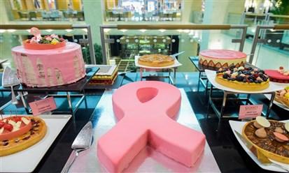 """فنادق ماريوت الدولية تشارك في حملة """"أكتوبر الوردي"""""""
