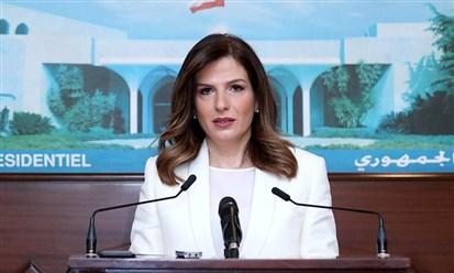 لبنان: وزارة العمل تحذّر المؤسسات من تخفيض الأجور من دون أي مبرّر قانوني